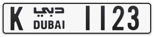 K 1123 - Plate numbers for sale in Dubai