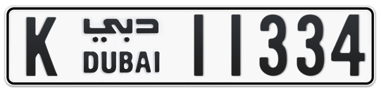 K 11334 - Plate numbers for sale in Dubai