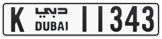 K 11343 - Plate numbers for sale in Dubai
