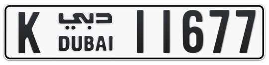 K 11677 - Plate numbers for sale in Dubai