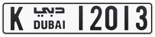 K 12013 - Plate numbers for sale in Dubai