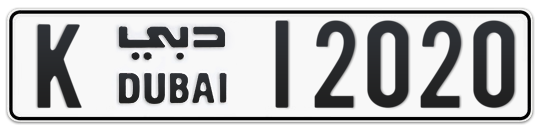 K 12020 - Plate numbers for sale in Dubai