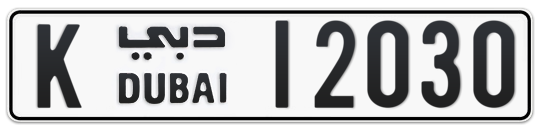 K 12030 - Plate numbers for sale in Dubai