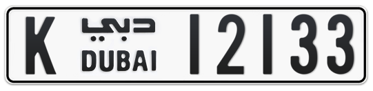 K 12133 - Plate numbers for sale in Dubai
