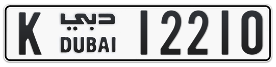 K 12210 - Plate numbers for sale in Dubai