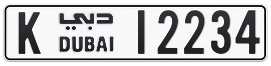 K 12234 - Plate numbers for sale in Dubai