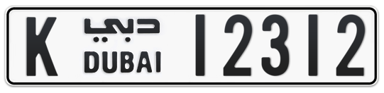 K 12312 - Plate numbers for sale in Dubai