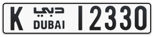 K 12330 - Plate numbers for sale in Dubai