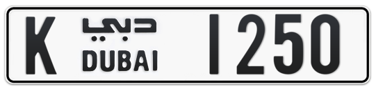 K 1250 - Plate numbers for sale in Dubai