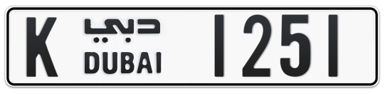 K 1251 - Plate numbers for sale in Dubai