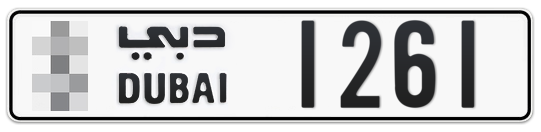 * 1261 - Plate numbers for sale in Dubai