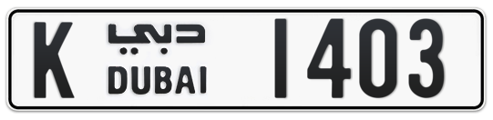 K 1403 - Plate numbers for sale in Dubai