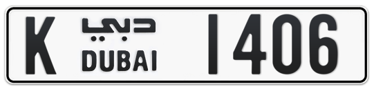 K 1406 - Plate numbers for sale in Dubai