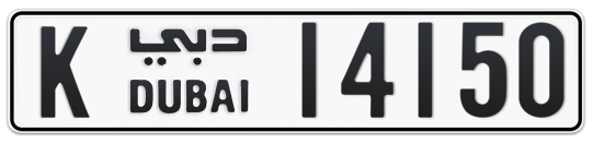 K 14150 - Plate numbers for sale in Dubai