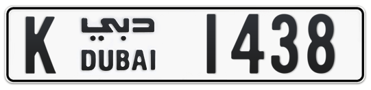 K 1438 - Plate numbers for sale in Dubai