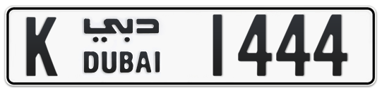 K 1444 - Plate numbers for sale in Dubai