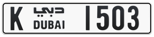 K 1503 - Plate numbers for sale in Dubai