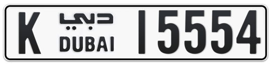 K 15554 - Plate numbers for sale in Dubai