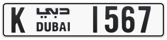 K 1567 - Plate numbers for sale in Dubai