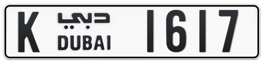 K 1617 - Plate numbers for sale in Dubai
