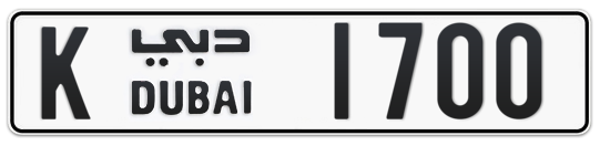 K 1700 - Plate numbers for sale in Dubai