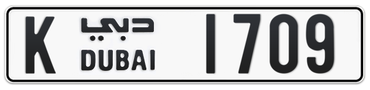 K 1709 - Plate numbers for sale in Dubai