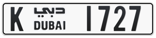 K 1727 - Plate numbers for sale in Dubai