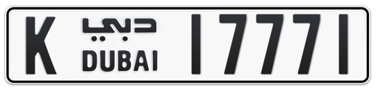 K 17771 - Plate numbers for sale in Dubai