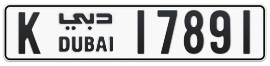 K 17891 - Plate numbers for sale in Dubai