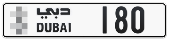 * 180 - Plate numbers for sale in Dubai