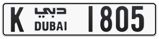 K 1805 - Plate numbers for sale in Dubai