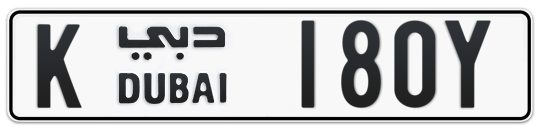 K 180Y - Plate numbers for sale in Dubai
