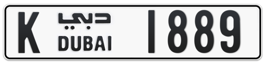 K 1889 - Plate numbers for sale in Dubai