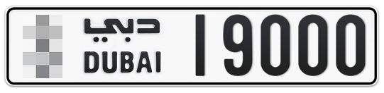 * 19000 - Plate numbers for sale in Dubai