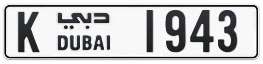 K 1943 - Plate numbers for sale in Dubai