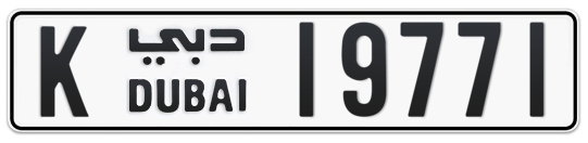 K 19771 - Plate numbers for sale in Dubai
