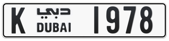 K 1978 - Plate numbers for sale in Dubai