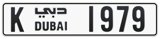 K 1979 - Plate numbers for sale in Dubai