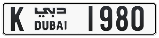 K 1980 - Plate numbers for sale in Dubai
