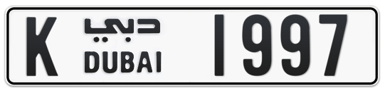 K 1997 - Plate numbers for sale in Dubai