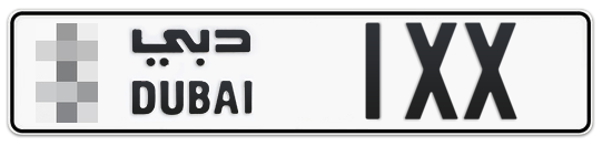 Dubai Plate number  * 1XX for sale on Numbers.ae