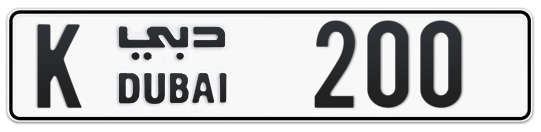K 200 - Plate numbers for sale in Dubai