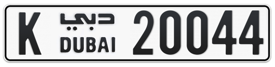 K 20044 - Plate numbers for sale in Dubai