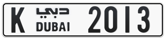 K 2013 - Plate numbers for sale in Dubai