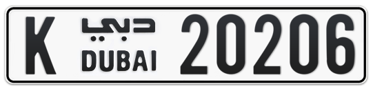 K 20206 - Plate numbers for sale in Dubai