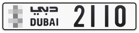 * 2110 - Plate numbers for sale in Dubai