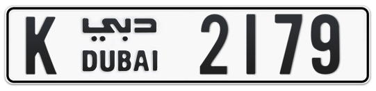K 2179 - Plate numbers for sale in Dubai