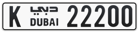 K 22200 - Plate numbers for sale in Dubai