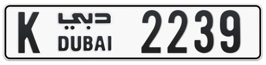 K 2239 - Plate numbers for sale in Dubai