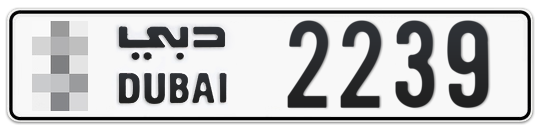 * 2239 - Plate numbers for sale in Dubai